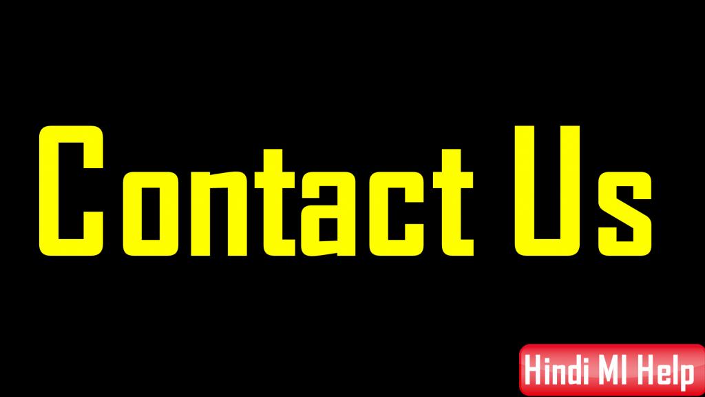 Contact Us Page Hindi MI Help