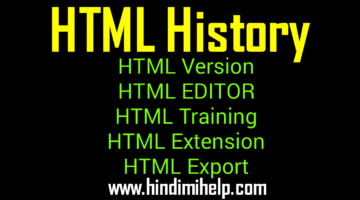 Html History || History of Html || Basic Html Course