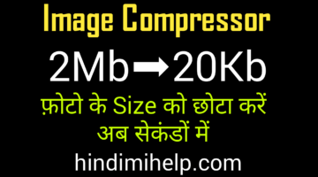 Image Compressor Online || Image Compressor png || Image Compressor Size