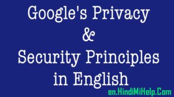 Google's Privacy and Security Principles in English