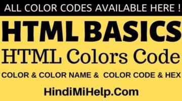 HTML Colors Code – Basic HTML