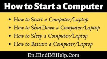 How to Start a Computer | Shutdown | Restart | Sleep Mode | All Windows