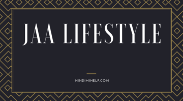 JAA Lifestyle Login – Jaalifestyle.com Login & Registration Guide : Benefits, KYC & App