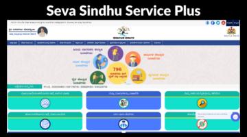 Seva Sindhu Service Plus Login, Registration, Apply Online